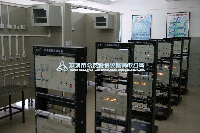 综合布线系统工程设计规范明细